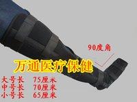 achilles tendon brace - Shares of lower tibiofibular braces brace leg knee leg ankle fracture fixed with Achilles tendon shoes