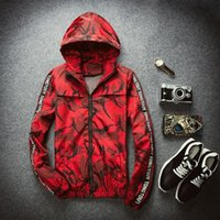 Wholesale Summer Thin Cool Leisure Sport Man Hoodie Cool Causal Camouflage Hooded Sweatshirts Long Sleeves Hoodies Hip Hop Jacket Colors