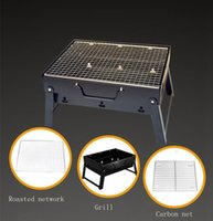 best portable bbq - Cold rolled Steel BBQ GRILLS Folded and Portable Easy To Carry And Save Space The Best Tool For Picnic Camping