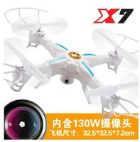 Wholesale Quadcopter UAV aerial helicopter remote control aircraft charging shatterproof children s toys New Year