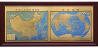 antique maps china - Precious Chinese Drypoint Art High Quality Collections Hand Painted Wall adornment Celebrations And Other Souvenirs Map China Map The
