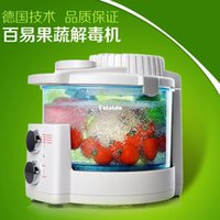 Wholesale vegetable washer Fruit and vegetable disinfection machine home ozone fully automatic vegetables machine fruit v11