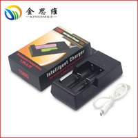 Wholesale Intelligent charger for Battery Charger Portable travel charger rechargeable batteries charger With Retail box