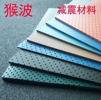 Wholesale shoe material shoe pad material diy poron