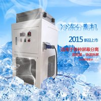 Wholesale New professional bulk separating machine LY FS frozen LCD screen separator