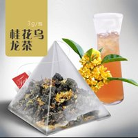 Wholesale 7 kinds of different styles of delicious oolong tea tea bags with coarse fiber degradation of corn to share the joy of nature