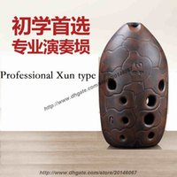 amazing instrument - 10 holes Professional XUN Chinese traditional amazing instrument with clam sound key G and Key F