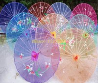 bamboo for shade - 20pcs Wedding Clear Umbrella Flower silk cloth vintage umbrella dance umbrella bamboo for children adult