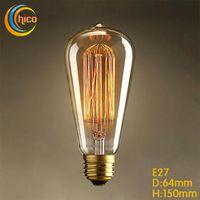 antique ship lamps - LED light bulb ST64 Vintage Squirrel W E27 Incandescent Edison Light Bulb fireworks carbon filament antique lamp lights bulbs free ship