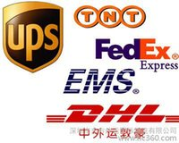 Wholesale Extra DHL Fexdex TNT EMS shipping for product