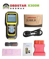 audi specials - OBDSTAR X300M Special for Odometer Adjustment and OBDII OBDSTARX300M