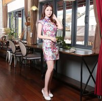 Wholesale Modest Printed Floral Chinese Dresses With Cap Sleeves High Collar Party Evening Dress Short Cheongsam Splits Side Chinese Style Gowns