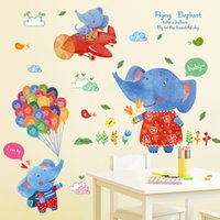 balloons sky art - Cartoon elephant balloon stickers kindergarten children bedroom background wall stickers can be removed waterproof PVC stickers