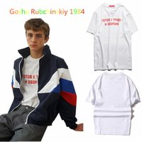 Wholesale NEW hot brand Gosha rubchinskiy letter tee summer style flags Europe tide brand men short sleeve T shirt