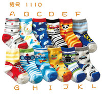Wholesale kids socks baby years