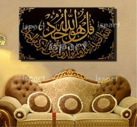 koran - hand made golden black isramic wall picture arabic calligraphy paintings Koran wall oil painting canvas art modern Islam decoration art