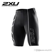 Wholesale 2XU professional running compression shorts Male tight spandex quick drying moisture absorption perspiration reflective fitness pants