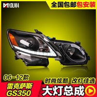 Wholesale Dedicated to the Lexus GS350 headlight assembly led modified with dual light xenon lamp lens