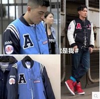 baseball ads - new arrival baseball jacket baseball coat AD cotton jacketket hoodies wind coat ad plus id plus as cotton thin jackets