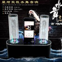 audio towers - New double tower fountain water dance bluetooth speaker with TF FM and cellphone holder bluetooth dance speaker