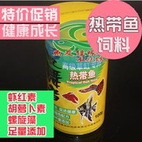 Wholesale Manwu by Series Fish Food Tropical Fish feed particle advanced grass cylinder g