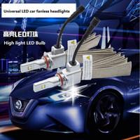 Wholesale 2Pcs Set W H16 Fanless High Light White K K H16 Car LED Headlight V DC LM Auto Headlamp Bulb