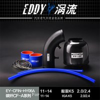 Wholesale Fit For KIA K5 Fine Quality China Brand EDDYSTAR CF A Carbon Fiber Cold Air Intake System Air Filter