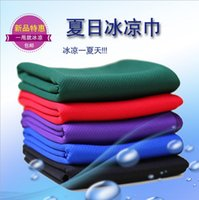 Wholesale 2016 Cool towel Summer cooling towels sports outdoor ice cold scaft scarves Pad hot on summer necessity for Fitness Yoga colors