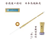 bamboo practice swords - Japanese Kendo Shinai Bamboo Practice Training Stick Sword Bushido KatanaShinai Kendo Stick Bamboo Sword