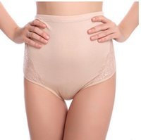 Wholesale Pregnant Women Underwear Waist Abdominal Lace and Ultra Soft Bamboo Fiber Adjustable Panties Pieces