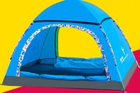 Wholesale Breathable UV Protection Double Door Beach Tent Outdoor Waterproof Camping Tent Quick Automatic Opening Tent