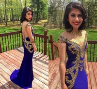 baroque dress style - 2016 Baroque Gold Rhinestone Royal Blue Prom Dresses With Sheer Back Beaded Mermaid Evening Party Gowns Vestidos Para Formaturas New Style