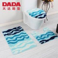 bath rug set blue - 50 cm Blue toilet bath mat set Modern bath mats and toilet set rug and carpets