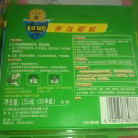 Wholesale Home and killing mosquito killing incense