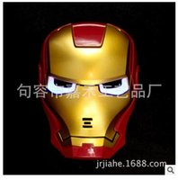 Wholesale Cool Cosplay Glowing Iron Man Mask w Blue LED Eyes Halloween Make up Toy for Kids Light Up Mask