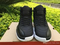 Wholesale Air retro Black Nylon Men basketball shoes men running shoes sneakers shoes sport shoes with box