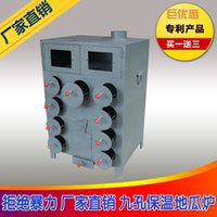 Wholesale insulation layer thick abalone baked sweet potato baked sweet potato machine machine oven roasted corn corn corn stove furnace