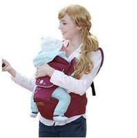 Wholesale Imama Brand New Front Facing Baby Carrier Comfortable Newborn Baby Sling Backpack Pouch For Baby Infant Carrier