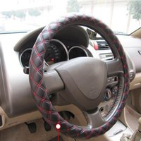 Wholesale The Four Seasons General Microfiber Leather Series Of South Korean Red Car Steering Wheel Cover