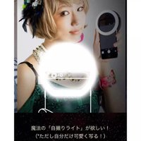 beauty ring light - 2016 fashion design beauty selfie flash light LEDS Ring Selfie Led Flash Light for iPhone Samsung Smartphone Mobile Phone