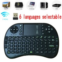 Wholesale Rii mini i8 Wireless Backlit Keyboard G RF Qwerty Touchpad gaming Teclado with Touchpad Remote Control for PC Pad Google Andriod TV Box