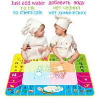 Wholesale X49cm Russian Water Drawing Mat with PC Magic pen Russian Child s educational toys drawing board drawing mat