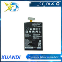 Wholesale Li ion replacement battery LG BL T5 Cell Phone Battery Buil In V mah Long Standby Suit For LG E960 nexus4 E970 E975 F180 E973