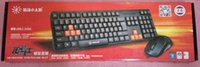 Wholesale Dragon knight keyboard mouse suit