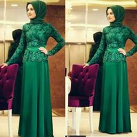 abayas for women - Arabic Evening Dresses with Long Sleeves Modest Lace Long Party Dresses for Women Abaya Hijab Evening Gowns Islamic Clothing