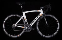 cadre velo carbone - Newest white rhino carbon frame road t1000 carbon bike frame cadre velo carbone road bike more colors can choice