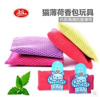 Wholesale Classic durable soft cloth material multicolor edible organic peppermint cat pillow mixture
