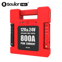 Wholesale Souior mAH car emergency starting power V truck battery large capacity multi purpose lighter
