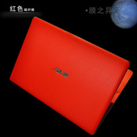 Wholesale KH Laptop Special Carbon Crocodile Snake Rust Leather Cover Sticker Skin Protector For Asus U303 quot