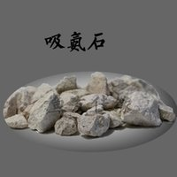 ammonia aquarium - Aquarium fish pond ecology bulk filter stone stone g low ammonia absorption send mesh bag